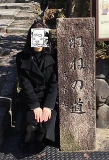 nenemichi.jpg