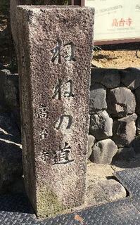 nenemichi1.jpg